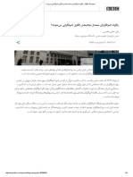 چگونه اصولگرایان معتدل نجاتبخش الگوی اصولگرایی می_شوند؟ - BBC Persian