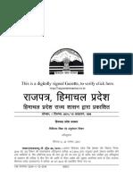 Rule20150325_123259.pdf