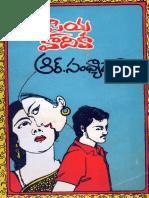 PriyaVadika by RSandyadevi