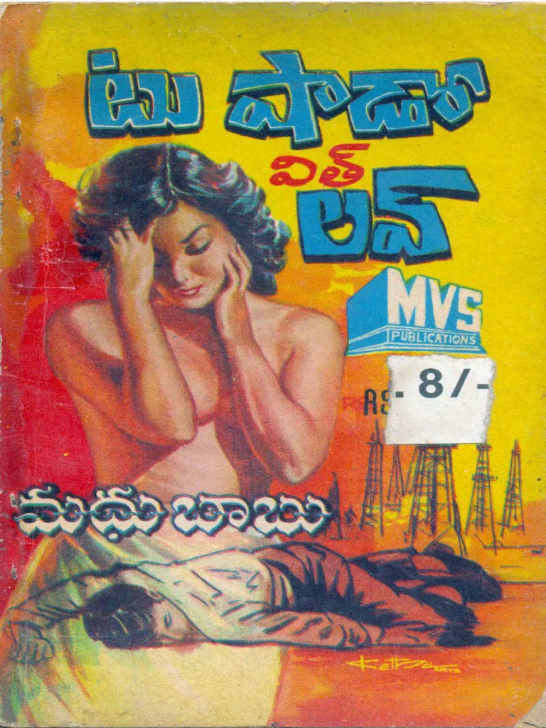 Madhu Babu Novels Pdf Download
