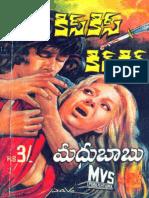 Madhubabu - Kiss Kiss Kill Kill