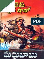 madhubabu telugu novels pdf free download