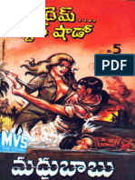 Madhubabu Telugu Novels Pdf Format