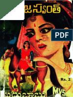 Madhubabu - Jaguar Jaswanth