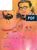 Do Adeeb- Waris Alvi