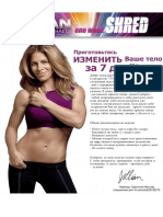 Plan_pitania_k_One_week_shred__russky_perevo.pdf