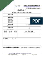 SPEC ST-5050R3C-04WR(中英)170510