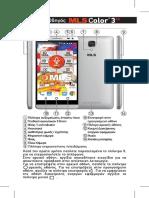 MLS Color3 4G QuickGuide