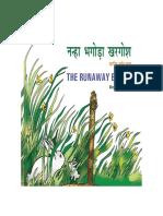 Margaret Wise Brown - The Runaway Bunny [English-hindi]