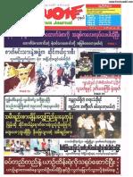 Crime News Journal Vol 21 No 30.pdf