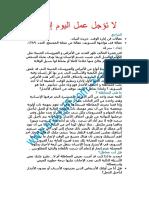 la to2gl .pdf