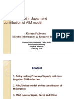 Mid-term target in Japan and contribution of AIM model