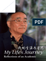 Wai-Fah Chen My Lifes Journey Reflections of an Academic