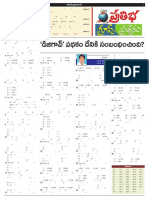 budget 2017.pdf