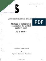 JIS Z 3104.pdf