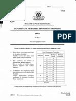 Mrsm Paper 2 Trial 2016