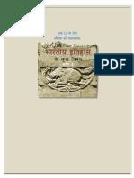 prelims_01_2.pdf