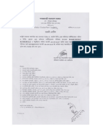 Notice-on-March-2017-Schedule-Exam.pdf