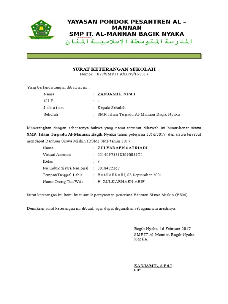 Yayasan Pondok Pesantren Al Mannan Smp It Al Mannan