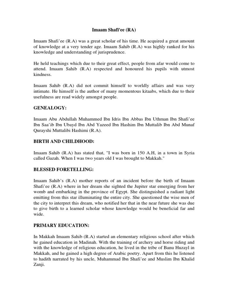 A Biography Of Imam Shafiee RA