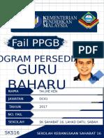 PPGB Partition