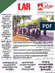 Popular News Vol 9 No 18.pdf