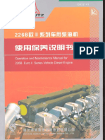 Deutz-226b-Euro-II-Engine-Manual.pdf
