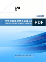 Weichai 13040365 Spare Parts Catalogue