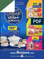 Catalogue Marjane Spécial Ramadan Jusqu'Au 05 Juin 2017