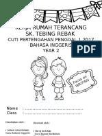 Kerjarumah Terancang 2017 Farah