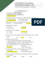 2016 Gr 10 ICT-1st Exam