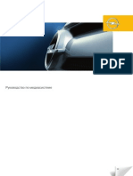 CD30MP3-2007