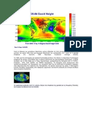 παραδείγματα εσφαλμένων χρονολόγηση άνθρακα Dota 2 προξενιό χαμηλού επιπέδου