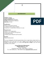 Mart Manager - May 2017.pdf
