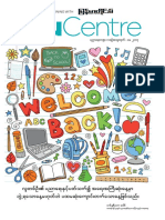 EduCentre May 2017 MM