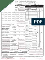 Iadc Surfacestack Metric 012214
