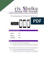 Sheiko Advanced Medium Load