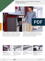 Система для шкафов Slide Line 55 PLUS