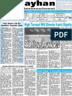 Kayhan International - Ju 18 May 2017