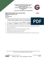3756-2 Ppa Trial Spm 2016 Perlis