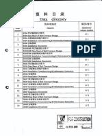 12.10 Data Directory.pdf