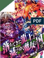 Ochitekita Naga Ryuuou to Horobiyuku Majo No Kuni-Volumen III