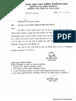 759705eqgek0.pdf