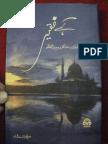 01-Kahay Faqeer.pdf