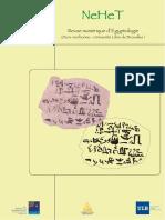 NEHET_4.pdf