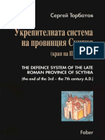 Sergey Torbatov. The Defence System of the Late Roman Province of Scythia. 2000.pdf