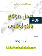 site with photoshop.pdf