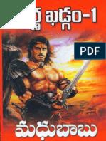 Madhubabu - Swarna Khadgam1