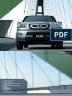vnx.su_Honda Pilot 2008 Брошюра.pdf