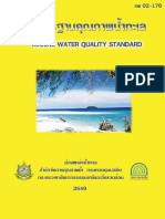 Marine Water Quality Standard